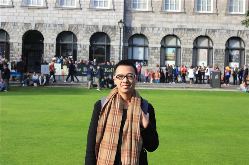 Huang Zixia - Ph.D. Student